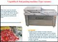 真空包装機/果物と野菜の真空包装機