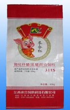 Dog Food bag/Quad Sealed Animal Food Pouch /Plastic Feed Bag