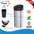 ผลิตภัณฑ์ที่คุณสามารถนำเข้าจากประเทศจีนโดยอัตโนมัติถังขยะสีโครเมี่ยมสเปรย์กระป๋อง