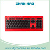 Promotional low price for New coming 113 keys best wired USB multimedia keyboard