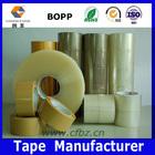 China Exporters Directory Box Carton Sealing BOPP Waterproof Butyl Tape