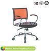 Ruibao Ergonomic Mesh Office Chair with 360 degree rotation
