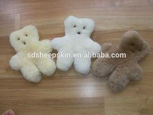 Cute Modern Fashion Sheepskin Bear Cushion Beige for Kids