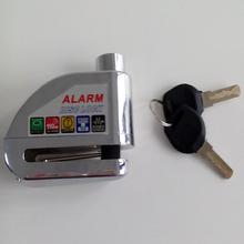 Latest design Waterproof alarm bicycle wheel lock