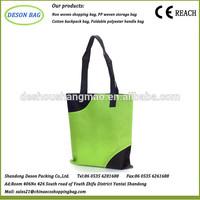 small cote non woven handle bag