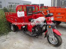 2014 150CC 200CC three wheel motorcycle for sale