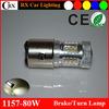1156 T20 S25 3156 High Power 80W Car Led Brake Light 12V 1157 Base