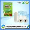 Water-proof PVC transparent film pvc hot shrink film nayanthara blue film videos