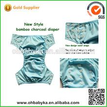 Ohbabyka new arrival side snaps washable bamboo charcoal diaper