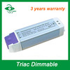 high quality led driver constant current dimmable led driver 50W led lighting power transformers