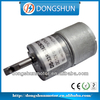 DS-33RS3525 12V 33mm auto motor parts