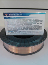 CO2 mig/mag welding wire ER70S-6 can be used for welding solar power system equipment