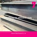 Stahl strukturelle material h strahl/h typ stahl/h profilstahl