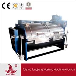 2014 large sales of lg industrial washing machine prices 15,20,25,30,50,70,100,200,300,400 kg