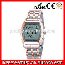 2014 Custom design western men watch two tone azan wrist watch