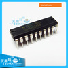 SN74HC244N ic tube electronic component package types