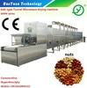 peanuts drying machine-any nuts roasting machine