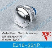 push button micro switch (16mm)