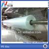 Factory direct high density pe plastic sheet