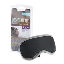 Lavender Scented Travel Sleep Eye Mask Blindfold Comfort Strap with Velcro