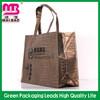 good customer service non woven drinks bag