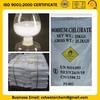 ISO manufacture sodium aluminate AlNaO2