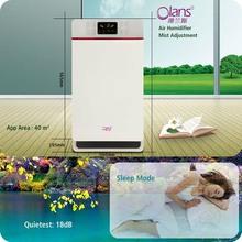 air freshner scent air machine/home air purifier