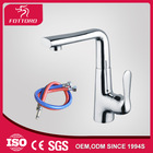 MK24802 Gun shape bathroom faucet distributors