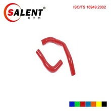 Car/Auto Coolant Radiator Hose Kits for NISSAN Skyline GTS ECR33 8/93~5/98