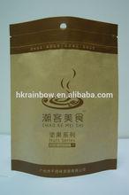 brown grocery aluminum foil paper bag for hot food