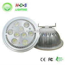 CE RoHS 9w ar111 g53 led 12v 24v g53 high power ar111