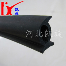 produce various fireproof and waterproof electrical cabinet seals/cabinet door seal according to your drawing or sample