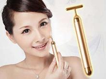 Hot sale 24k gold bars eye massager pen