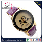 Stock watch new style simple fashion purple alibaba in spanish express lady watch