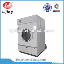 LJ Steam heating 150kg big capacity clothes dryer
