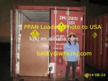 Industrial Raw Materials Ammonium Nitrate Granule NH4HO3