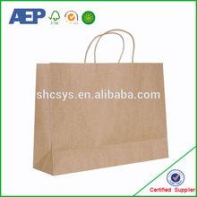 Kraft Paper Bag Manufacturers,Kraft Paper Shopping Bag,Paper Kraft Bag