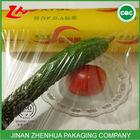 hot sales soft china manufacture scrap plastic film roll