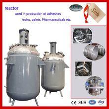 baby diaper raw materials--adhesive glue reactor machine