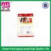 wholesale of China transparent vacuum food sealer bag on roll
