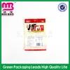 Premium resealable embossing vacuum food sealer bag with zipper