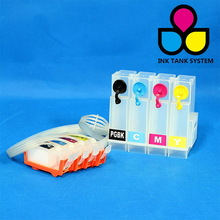 High quality popular refill ink cartridges for new 4880
