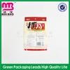 Oem and Odm welcome vacuum sealer rolls for sugar/vacuum food sealer bags