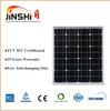 Mono 80w Solar Panel with Cheapest Panel Price