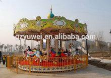 New arriving designer children amusement park facilities