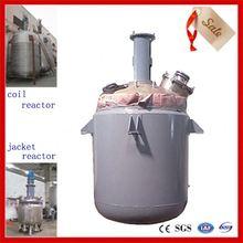 hot melt adhesive/medical adhesive reactor machine