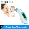 digital Infrared human body thermometer/Fahrenheit and Celcius infrared human body thermometer Early found little sick