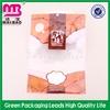 Cute Figure vacuum seal small food bag seed zip lock bag