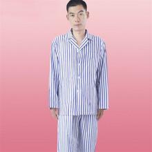 100% bamboo fiber beautiful online crickert uniform store
