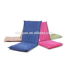 flexible folding adjustable relax floor chair B104